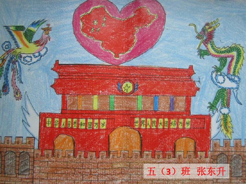 《祖国长城》   《天空中的房子》   《放飞梦想,和谐发展》图片