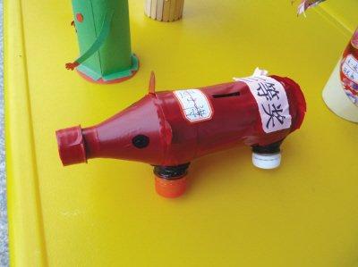 作业标题:矿泉水瓶子制作的玩具图片