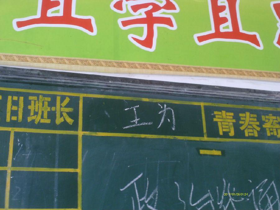 严淑莲的作业-小蜗牛去春游-2012年江西省幼儿园教师